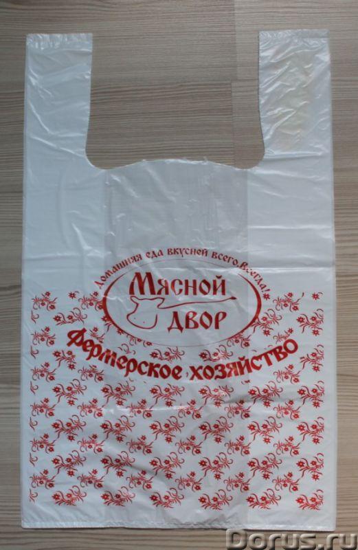 Пакеты с фирменным логотипом на заказ.Печать на пакетах.Доставка по России - Тара и упаковка - Произ..., фото 1
