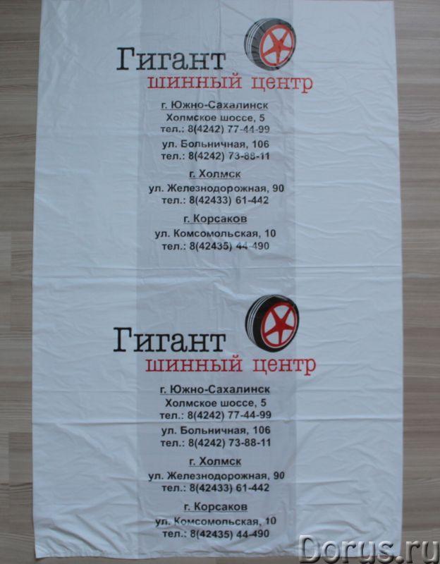 Пакеты с фирменным логотипом на заказ.Печать на пакетах.Доставка по России - Тара и упаковка - Произ..., фото 5